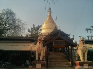 Bagan - Mya Zedi