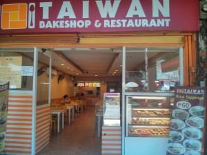 Cebu - Taiwanese restaurant