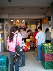 Chiayi - grapefruit green tea shop