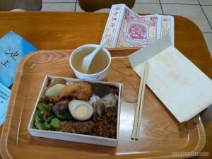 Chishang - bento box meal