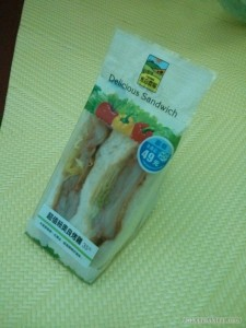 Convenience store - sandwich unopened