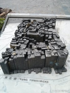 Hong Kong - Kowloon walled city model 1