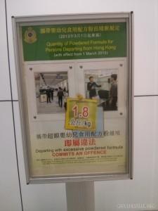 Hong Kong - baby powder export restriction