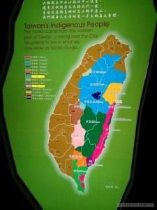 Hualien - Taroko visitor center aboriginal