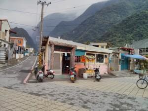 Hualien - coastline trail aboriginal village karaoke pub