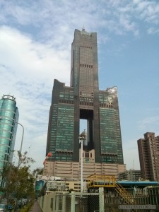 Kaohsiung - 85 tower 1