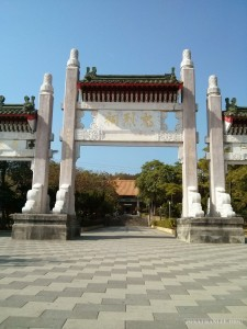 Kaohsiung - Martyrs Shrine gate