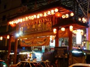 Kuala Lumpur - Jalan Petaling Chinatown