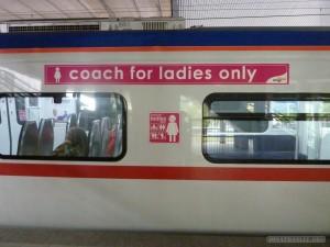 Kuala Lumpur - ladies only train