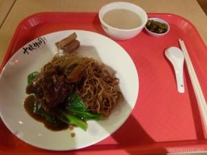 Kuala Lumpur - lot 10 food court noodles