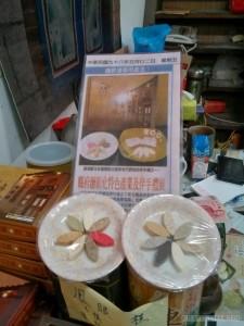 Lukang - bakery product
