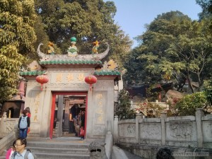 Macau - A Ma temple entrance