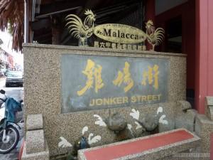 Malacca - Jonkers Street