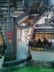 Maokong - gondola getting on