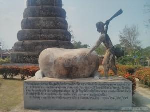 Nong Khai - Sala Keoku 14 beating pet rock