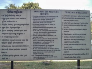 Phnom Penh - Toul Sleng rules