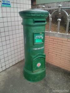 Pingxi - old mailbox