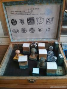 Pingxi - stamps