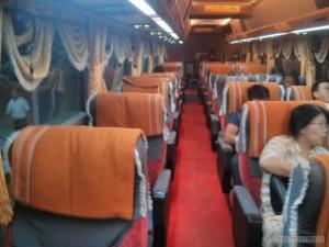 Pyin U Lwin - bus to Yangon 1