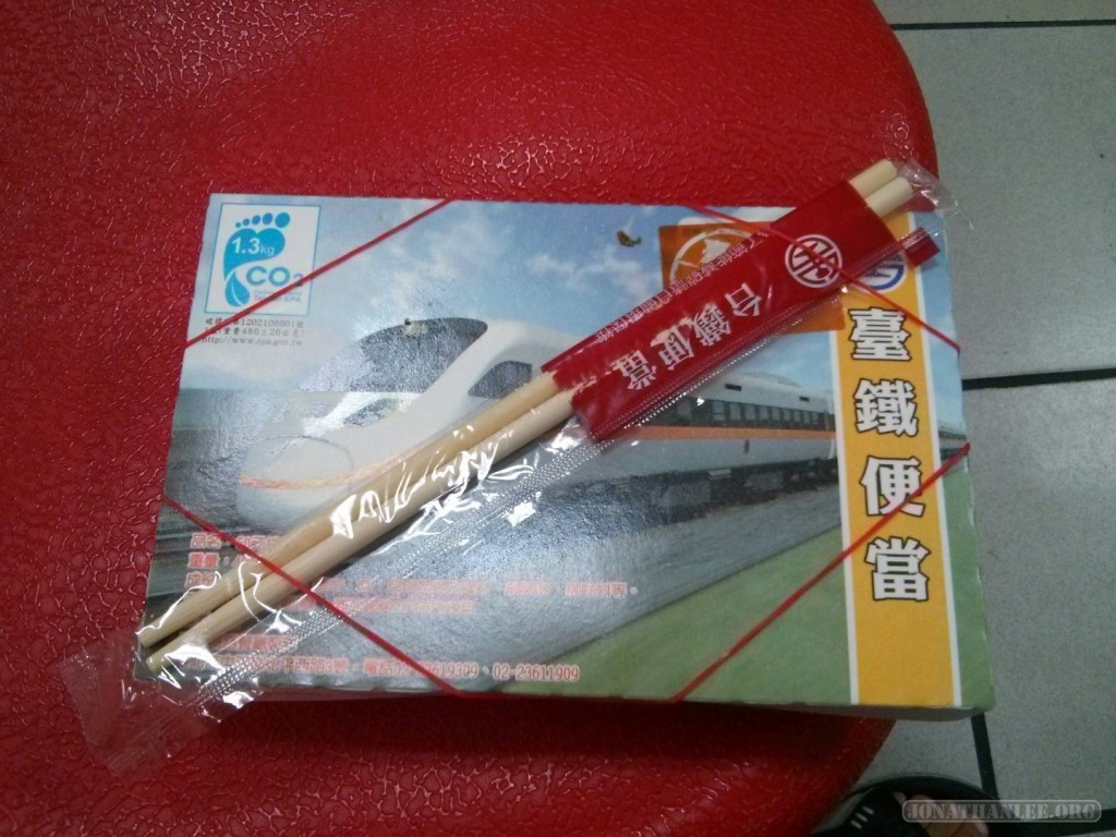 Railway bento box - cheap 1