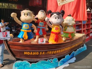 Saigon during Tet - flower street book festival mascot 2