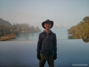 Sun Moon Lake - Xiangshan visitor center portrait