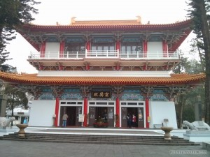 Sun Moon Lake - Xuanzang temple