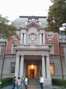 Tainan - literature museum