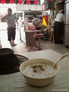 Tainan - milkfish porridge