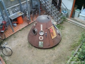 Tainan - space capsule