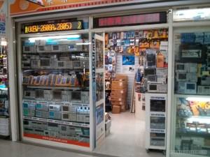 Taipei - Guanghua multimeter store