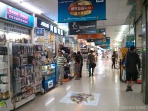 Taipei - Guanghua small stores