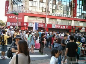Taiwan National Day - people milling about 2