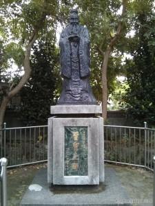 Taiwan first impressions - Mingzi Elementary statue