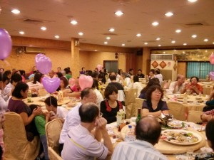 Wedding - banquet room
