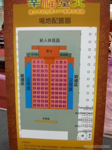 Wedding - seating map